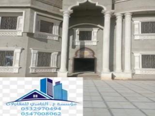 مظلات سيارات للبيع ، مظلات مواقف سيارات في الرياض بأقل الأسعار وبخصومات تصل ل 20%