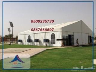 جهاز كشف الذهب جي بي زد 7000 الامريكي
