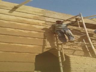 أرقام معلمات خصوصي في الرياض