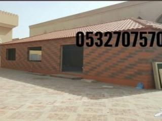 اجهزة كشف الذهب والمعادن الدفينة التصويرية الالمانية