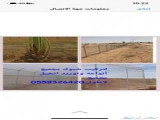 مطلوب محاسب لشركة الصفوة العربية للسفريات