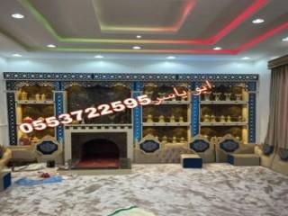تنظيف خزانات بالمدينة المنورة شركة غسيل وتعقيم الخزانات 2020  للتواصل