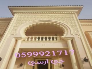 تملك شقتك فى أول مجمعات سكنية للطلاب فى الشارقة