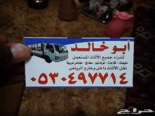 قرض مال قانوني 6000 يورو