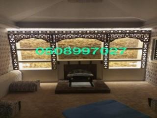 شركة نقل عفش فى مكة الجواد العربي