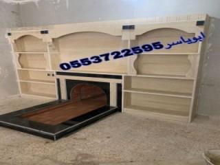 استقدام من المغرب 2020