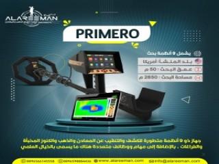 مكتب يوسف | تأجير السيارات في مطار الدار البيضاء