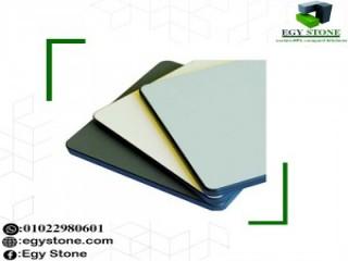 اجهزة كشف المياه الجوفيه | اكوا الامريكي ALAREEMAN