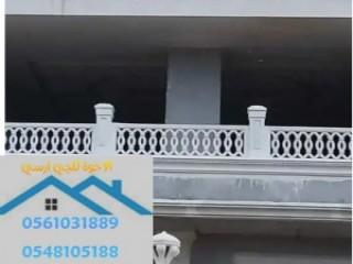 شركة تنسيق حدائق الامارات عشب صناعي انجيلة تصميم حدائق ابوظبي