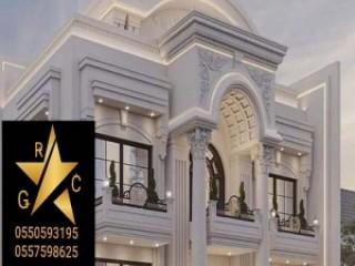شركة يوسف لتأجير السيارات في مطار الدار البيضاء