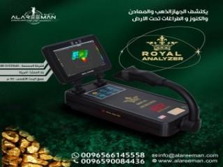 افضل شركة لتأجير السيارات بالمغرب