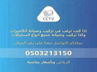 جهاز كشف الذهب والعملات الاثرية امباكت | IMPACT