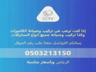 OMEGA AJAX | جهاز كشف المياه الجوفية - اجهزة التنقيب عن المياه والابار | اوميغا