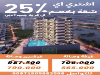 اكوا AQUA - اصغر اجهزة كشف المياه الجوفية