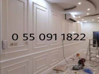 عملات سعوديه قديمه