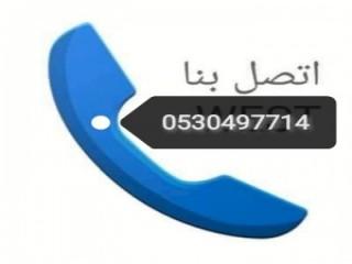 شركة تاجير حاويات دمار وحاويات نظافة بمدينة جدة