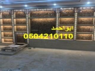 تمويل المواطنين السعوديين. قدم الآن واحصل على قرض::