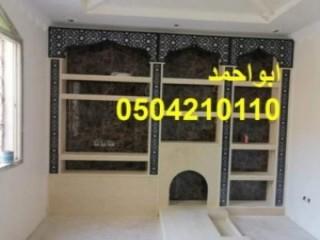 المنحة الشاملة لإعداد أخصائى التخاطب و صعوبات التعلم