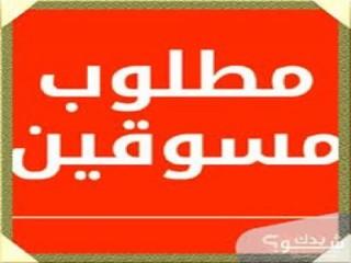 # افضل واقوي عروض رمضان علي منتجات البشرة والشعر و الجلد والعطور وجميع مستحضرات التجميل