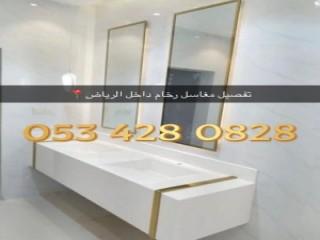 جهاز كشف المياه الجوفية والابار_جهاز اجاكس اوميغا AJAX OMEGA 2020