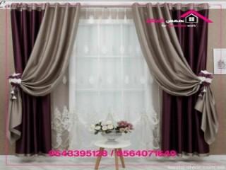 مظلات وسواتر الاختيار الاول- الرياض-التخصصي-حي النخيل ت/0114996351 ج/ 0500559613  مظلات سيارات وسواتر بالرياض