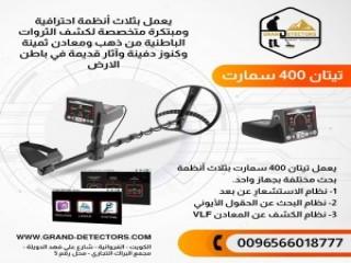 دراجة شيتا الجديدة