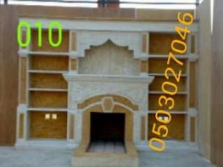 جهاز كشف الذهب في الرياض غاما اجاكس GAMMA AJAX