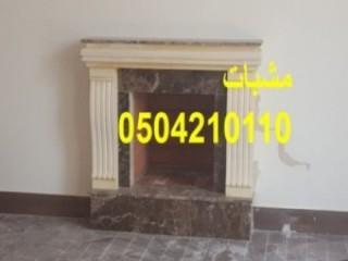 شركة مظلات وسواتر الاختيار الاول - مظلات سيارات - 0535553929 - تركيب سواتر الرياض - برجولات حدائق - تنفيذ باسرع الوقت - شركة هناجر اسعار مناسبه