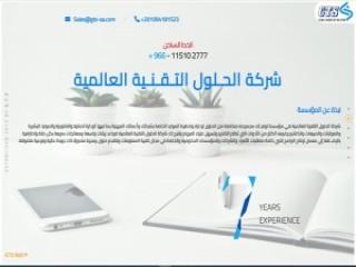 ديكور الجبس و جبس بورد 0557813203