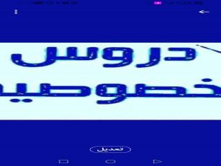 جهاز كشف الذهب في مصر | اجهزة التنقيب عن الكنوز والاثار في مصر