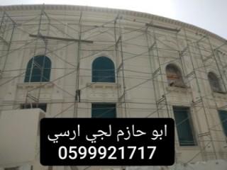 لكل مهتم في الأستثمار في العملات الرقميه من الصفر حتى البيع والشراء