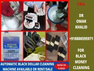قرض بسعر فائدة 2٪ ، تقدم الآن للحصول على الموافقة الفورية!