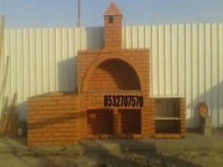 مظلات وسواتر تركيب افضل انواع المظلات في الرياض 0535553929 شركة سواتر رخيصة نعرض بالصور انواع واشكال مظلات الاختيار الاول