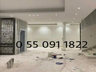 جهاز كشف الذهب جولدن كينج بلس | Golden King Plus