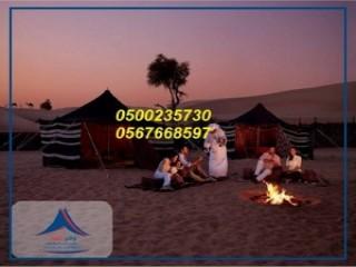 اراضي على النيل للبيع في الخرطوم - السودان