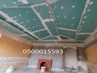 تمويل المواطنين السعوديين. قدم الآن واحصل على قرض:.,
