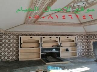 دينا نقل عفش جنوب الرياض 0509085574 حي العزيزية ابو دحيه