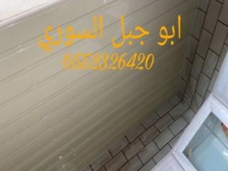 شركة مظلات وسواتر الاختيار الاول - مظلات سيارات - 0553770074 - تركيب انواع السواتر الرياض - مظلات الحدائق - برجولات التخـصصي - هناجر - المظلات المدارس