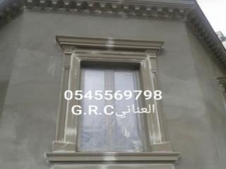 حبوب الاجهاض الاصلي للبيع بالكويت (00962781150400) مندوب سايتوتك 200 الاصلي بالكويت