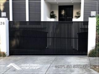 اجهزة كشف الذهب في السعودية | جهاز كشف الفراغات