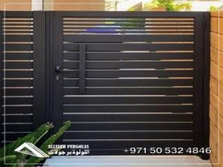 مطلوب شغالات للتنازل من كل الجنسيات 0564834489