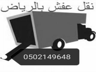 مظلات وسواتر الاختيار الاول- الرياض-التخصصي-حي النخيل ت/0114996351 ج/ 0500559613 مظلات سيارات