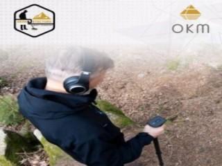 جهاز اكوا الاستشعاري_جهاز كشف المياه والابار الجوفية AQUA
