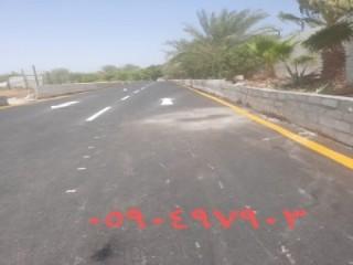 سعر حبوب الاجهاض في الامارات (00962781150400) مندوب سايتوتك الاصلي في أبوظبي