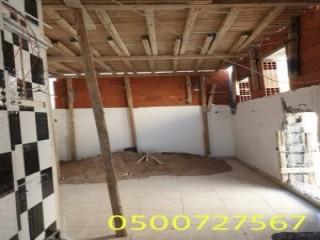 دراسات جدوى معتمدة ومضمونة لجميع جهات التمويلوالترخيص