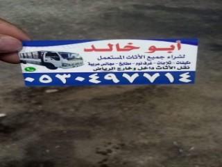 اجهزة كشف الذهب الخام_يوريكا جولد UREKA GOLD الصوتي