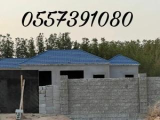 سداد القرض ، تمويل المشروع ، قرض شخصي ، قرض سيارة ، قرض عقاري ، قرض تجاري: تقدم الآن.;