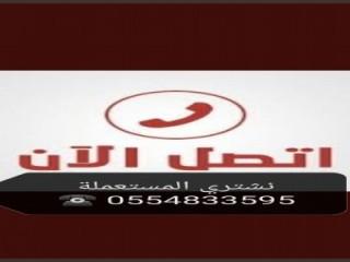 مدرس جامعى محاسبه واقتصاد بالبحرين