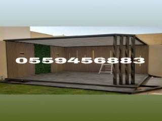 جهاز  اجاكس اوميغا AJAX OMEGA US بعيد المدي_جهاز كشف المياه الجوفية