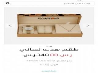 موقع وئام أول موقع تواصل اجتماعي عربي